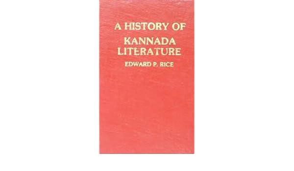 Literature pdf kannada books