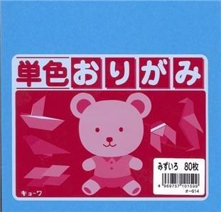 JapanBargain 1732-B Japanese Origami Paper, Light Blue