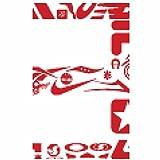 Nike Men's Zoom Hyperquickness Black/University Red/Cool Grey Basketball Shoes 10 Men US