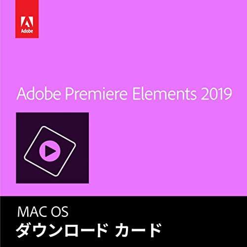 【旧製品】Adobe Premiere Elements 2019 Mac対応 カード版(Amazon.co.jp限定)