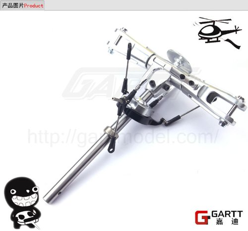 GARTT GarttGT700 DFC Metal Main Rotor Head Assembly Fits Align Trex 700 RC Helicopter ()