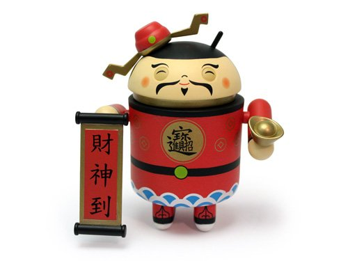 Google Android Cai Shen Dao The Chinese God of Wea…