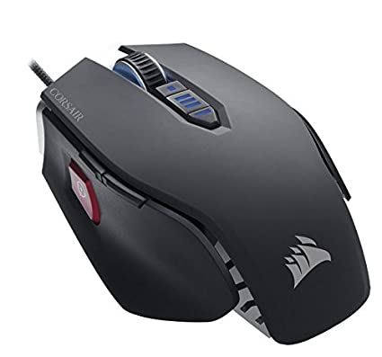 gaming mouse corsair