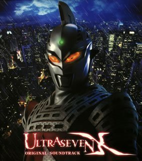 ULTRASEVEN X: ORIGINAL SOUNDTRACK by V.A. (2007-10-24)