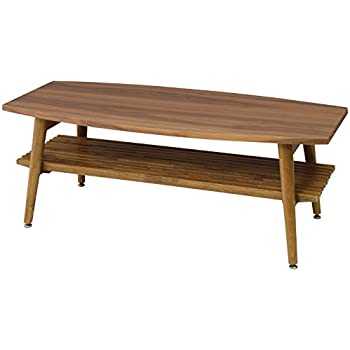 Amazing AZUMAYA Folding Wooden Coffee Center Table NET 614