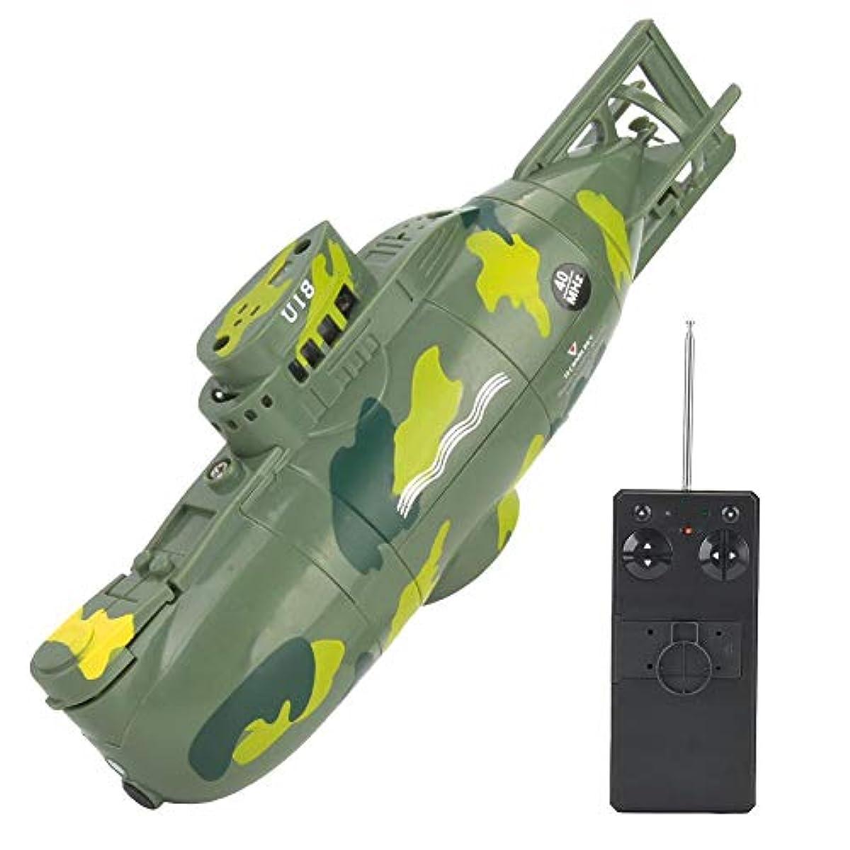 [해외] 풀과 호수의 RC보트,잠수함,미니 시뮬레이션 군사RC 6채널 잠수함 장난감 모델(녹색)