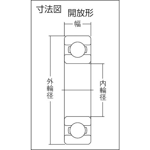 Steel Cage 22 mm Bore ID Normal Clearance 56 mm OD Contact NTN Bearing 63//22LLU Single Row Deep Groove Radial Ball Bearing 16 mm Width Double Sealed