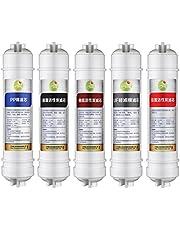 Waterzuiveringsset Voor Het Hele Huis, Vervangingsset Voor Waterfiltratiesysteem Met Omgekeerde Osmose, Geschikt Voor Elke Complete Waterzuiveraar Met 5 Niveaus