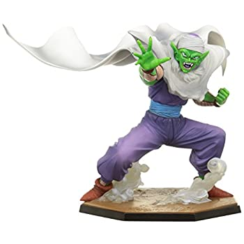 Bandai Tamashii Nations FiguartsZERO Piccolo Dragon Ball Z Toy Figure