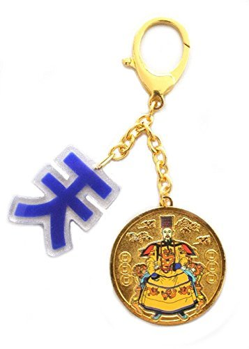 Heaven Luck Activator Amulet