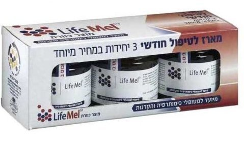 3 Packs Lifemel Chemo Support Unique Honey Support of Patients Suffering From the Side Effects of Chemotherapy and Radiation Treatment. by Lifemel Chemo Support (Image #2)