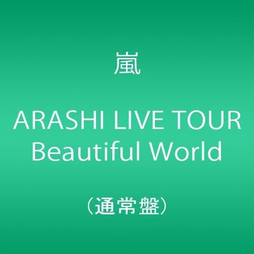 DVD : Arashi - Live Tour Beautiful World (Japan - Import, NTSC Format, 2PC)