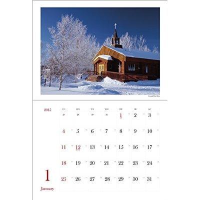 2015 Calendar Kazutoshi Yoshimura [SEASONS OF SPLENDOR] beautiful scenery best shot of the world