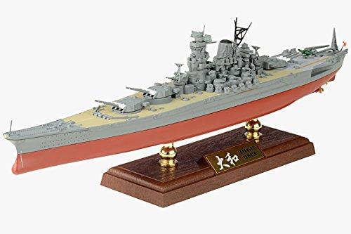 1:700 Scale Yamato Battleship (Forces Of Valor Toys)