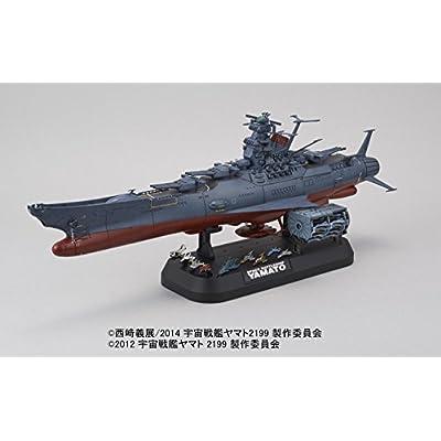 Bandai Hobby Space Battleship Yamato 2199 (Argo) Cosmo Reverse Version Action Figure: Toys & Games