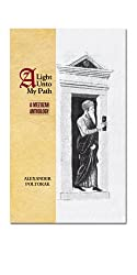A Light Unto My Path: A Mezuzah Anthology