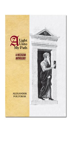 A Light Unto My Path in US - 9