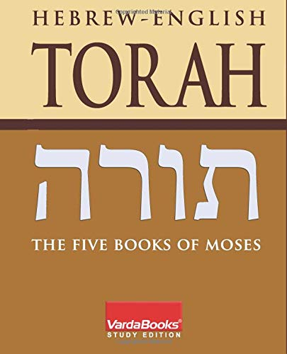 Hebrew-English Torah: the Five Books of Moses (Hebrew Edition