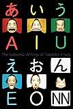 The Collected Writings of Takahiko II Mura, Takahiko Iimura, 1434400824