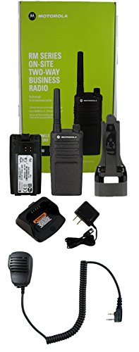 MTRRMU2040 - Motorola Business Two-Way Radio RMU2040 by Motorola