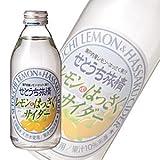 Setouchi Summertime lemon & Hassaku cider 250mlX24 this