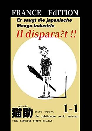 Er saugt die japanische Manga Industrie Il disparat (French ...