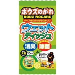 ささめ針(SASAME) BOZ05ボウズのがれウェットティッシュグレープフルーツの商品画像
