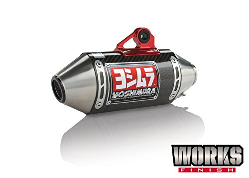 Yoshimura Rs 2 Full System (Yoshimura RS-2 Mini Race Series Full System 14120AB250)
