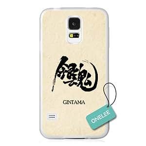 Onelee(TM) Japanese anime Gintama Logo Samsung Galaxy S5 Case & Cover - T2