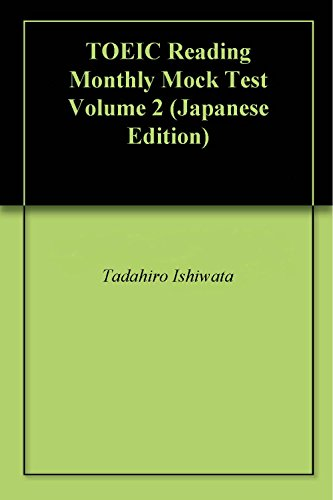 TOEIC Reading Monthly Mock Test Volume 2 (Japanese Edition)