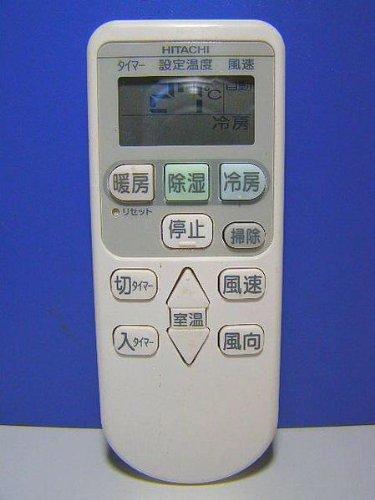 日立 エアコンリモコン RAR-3V2