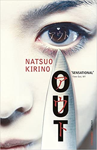 Out [EN] - Natsuo Kirino
