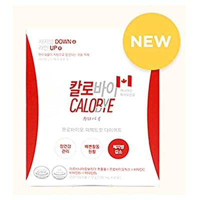 New CALOBYE Premium: Weight Loss Diet for 1month (60 Pouch=240pills/2times in a Day Before a Meal)