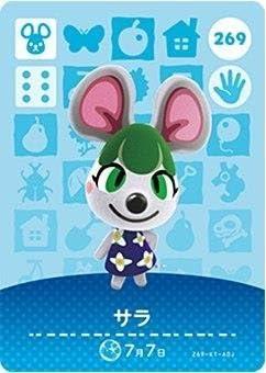 どうぶつの森 amiiboカード 第3弾 【269】 サラ