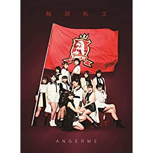 Rinne Tenshou ~ANGERME Past, Present & Future~[Limited Edition A]