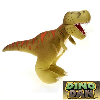 Amazon Com Dino Dan 17 T Rex Tyrannosaurus Rex Dinosaur Plush