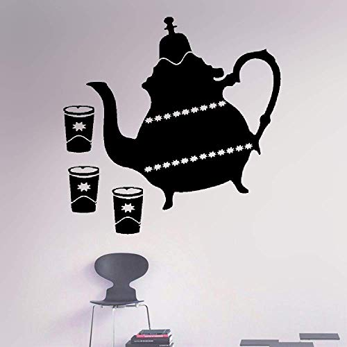 Theiere Tea - Retuay Vinyl Wall Art Inspirational Quotes and Saying Home Decor Decal Sticker French Théière Orientale Oriental Teapot
