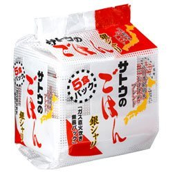 Sato food Sato rice silver Shari 5 meals pack (200gX5 meals) X8 bags input X (2 cases) by Sato