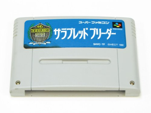 (Thoroughbred Breeder, Super Famicom (Japanese Super NES))