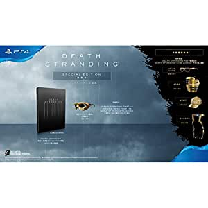 Death Stranding: Playstation 4 Special Edition