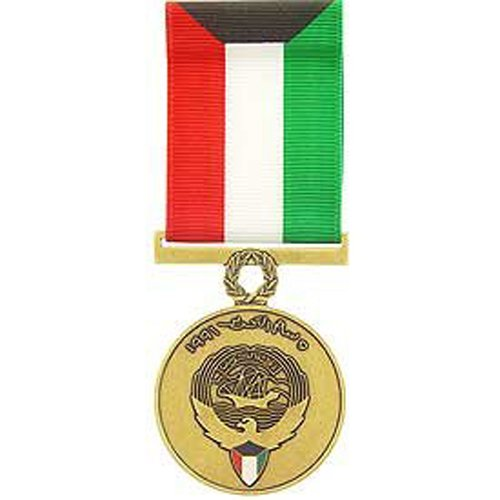 - United States Military Armed Forces Full Size Medal - Gulf Wars - Kuwait Liberation