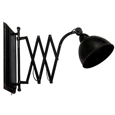 A&B Home Wall Lamp, 7.7 by 18 by 15.8-Inch