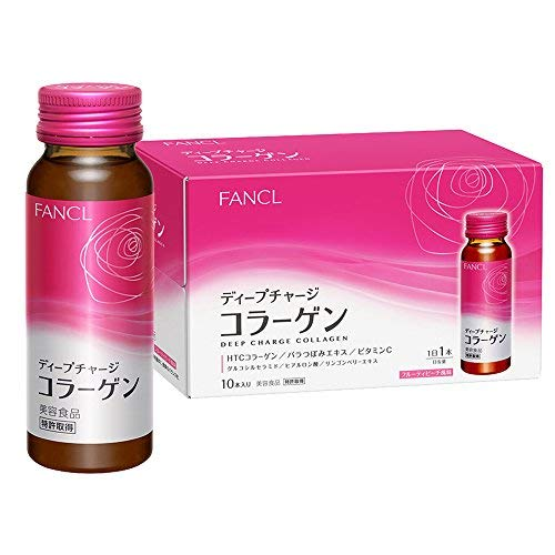 Fancl Deep Charge Collagen Drink 10 days Japan (Best Collagen Drink For Skin)