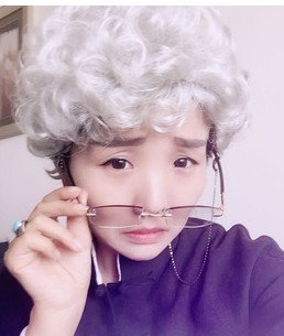 Short White Curly Wig (Ms. stage performances elderly grandmother pure white wig to play the old lady silver hair short curly)