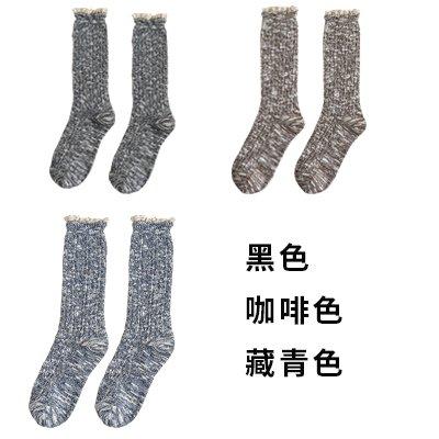 Maivasyy 3 paires de chaussettes Femme Automne Hiver pieux Tube de chaussettes hautes en coton rétro ligne épaisse tricoter des bas, noir + café + bleu foncé