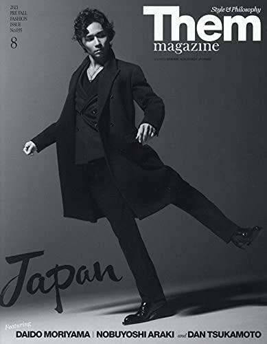 Them magazine 最新号 表紙画像