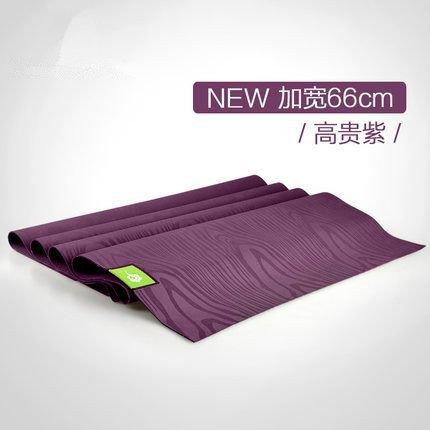 YOOMAT Falten Yogamatte Ultra Thin rutschfeste Portable Travel 1,5 mm Kautschuk Umweltschutz nicht toxisch