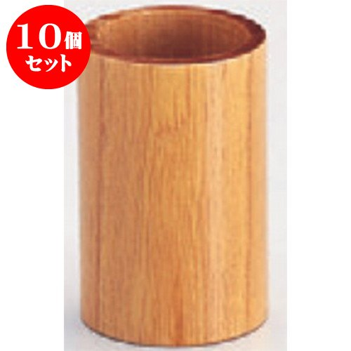 10個セット HR卓上小 伝票立て 茶 [5.2φ x 8cm] 木製品 (7-895-18) 料亭 旅館 和食器 飲食店 業務用   B01LY5ZPZN