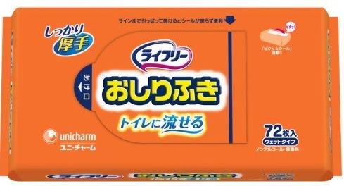 しっかり厚手! 後処理簡単! ライフリー 大人用 おしりふき トイレに流せる 72枚 36入(3合) 1パック258円(税別) B01N9J3MLG