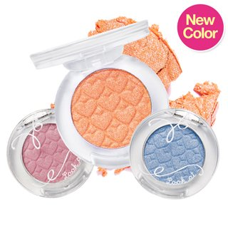 [Etude House] Look at My Eyes NEW #BR402